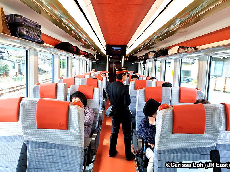 Kereta joyful train KAIRI