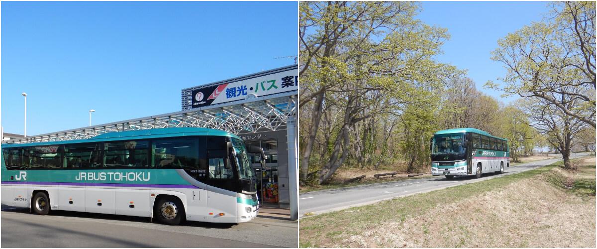 JR Bus Tohoku