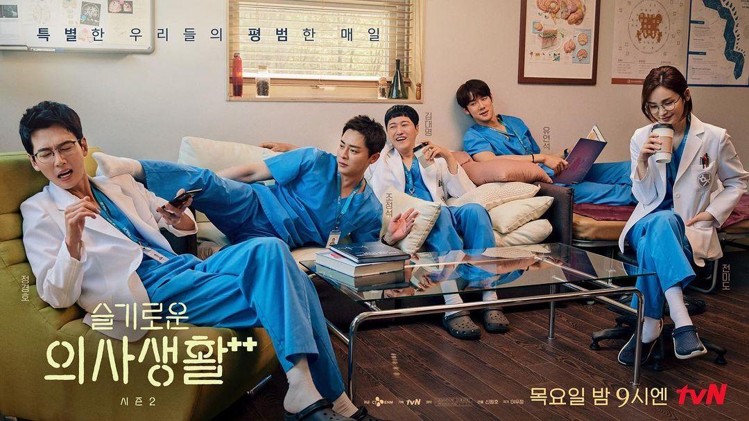 Fakta Hospital Playlist 2