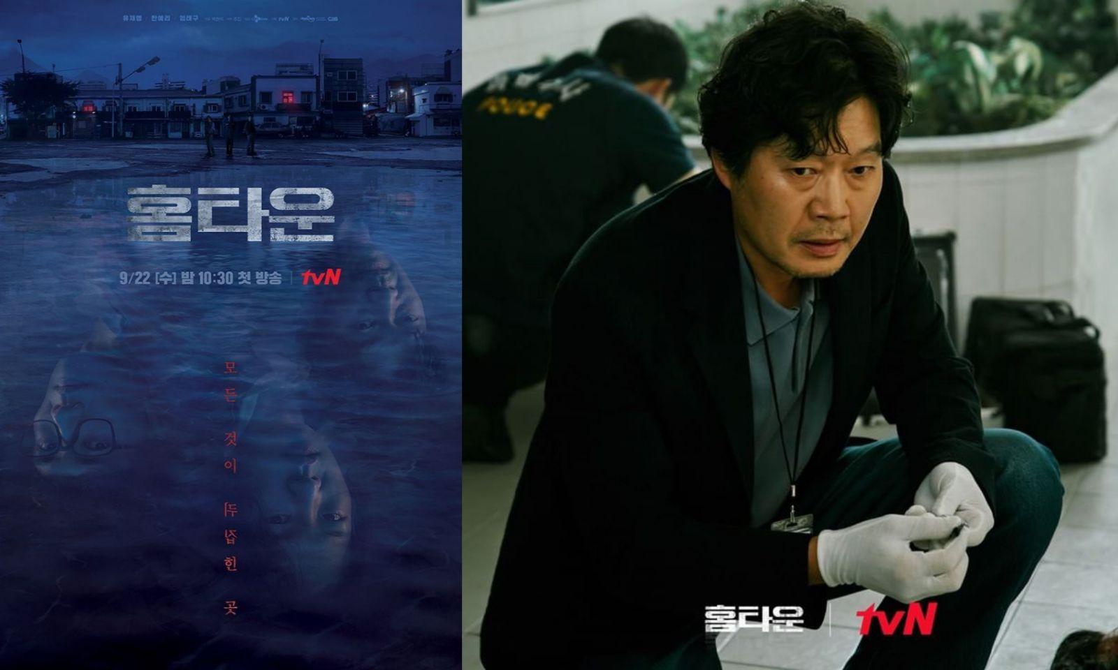 Drama Korea September 2021 - Hometown