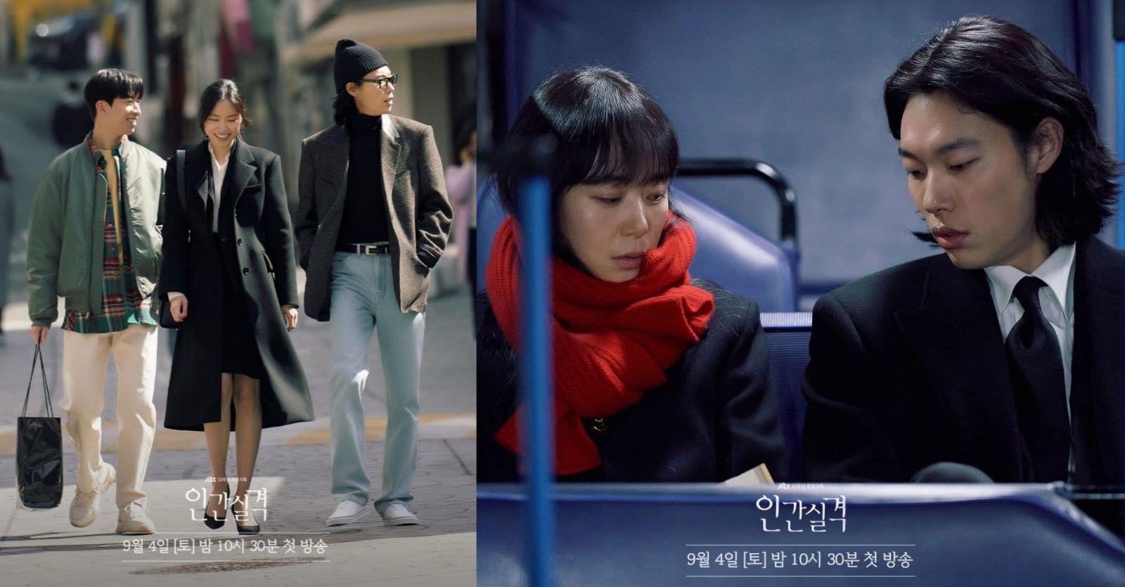 Drama Korea September 2021 - Lost