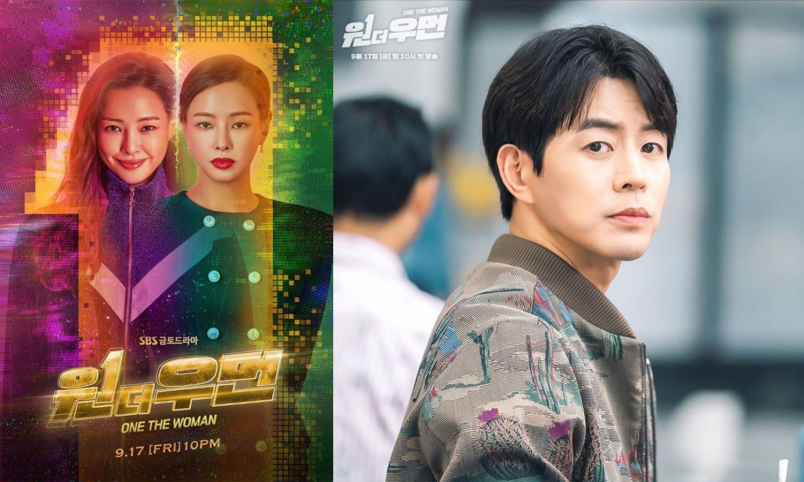Drama Korea September 2021 - On The Woman