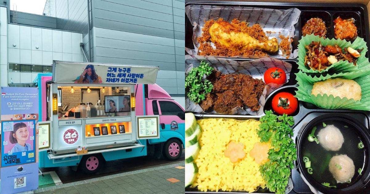 Fans Indonesia Kirim Food Truck Nasi Kuning Untuk Kim Go Eun