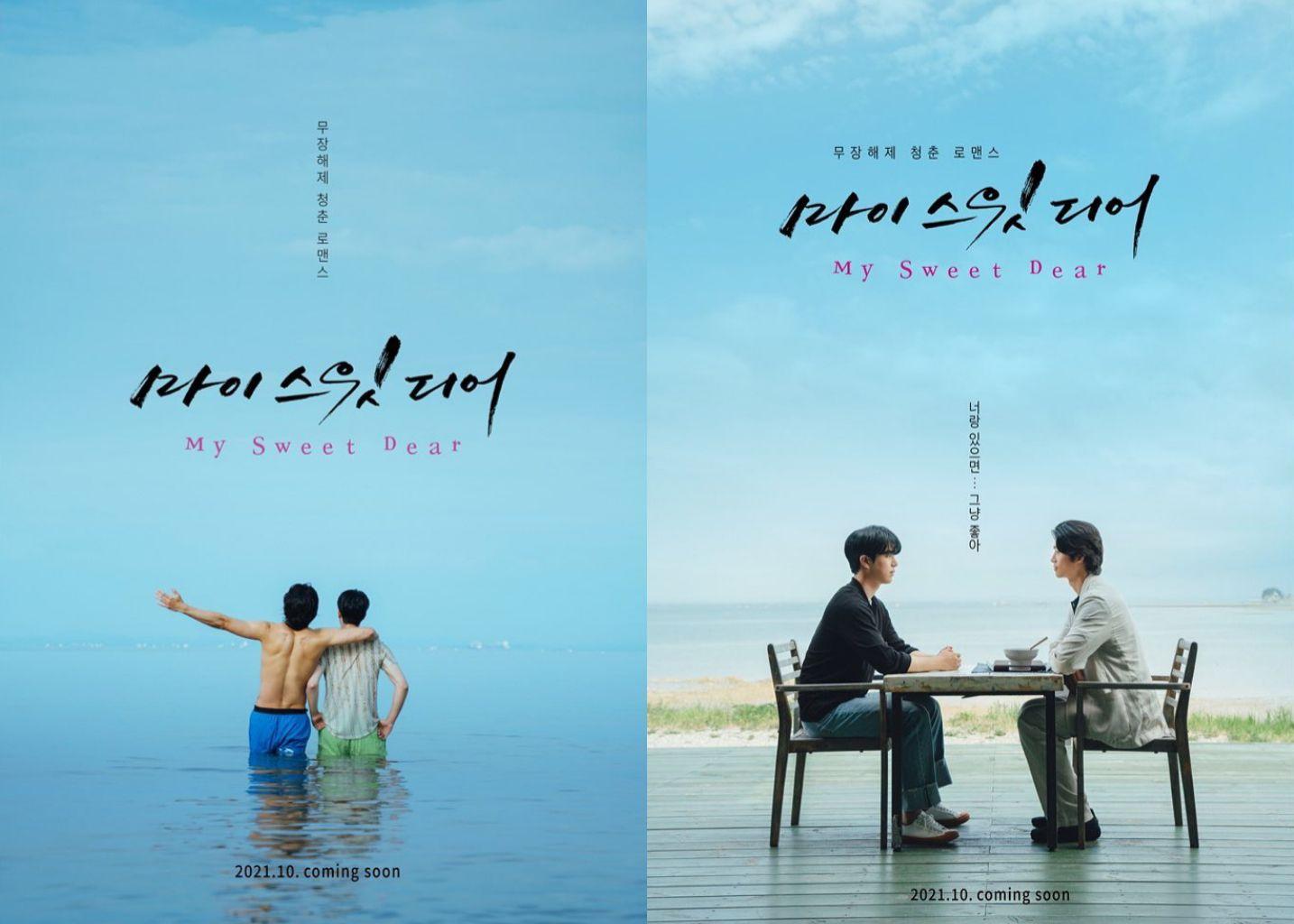 Drama Korea Oktober 2021 - My Sweet Dear