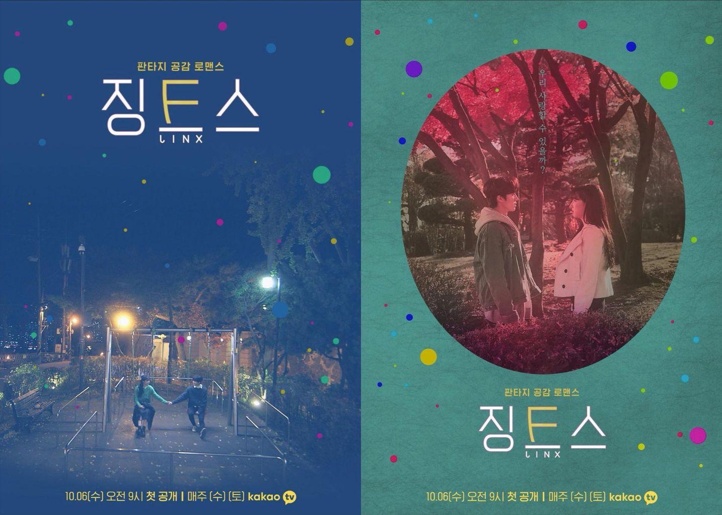 Drama Korea Oktober 2021 - Jink
