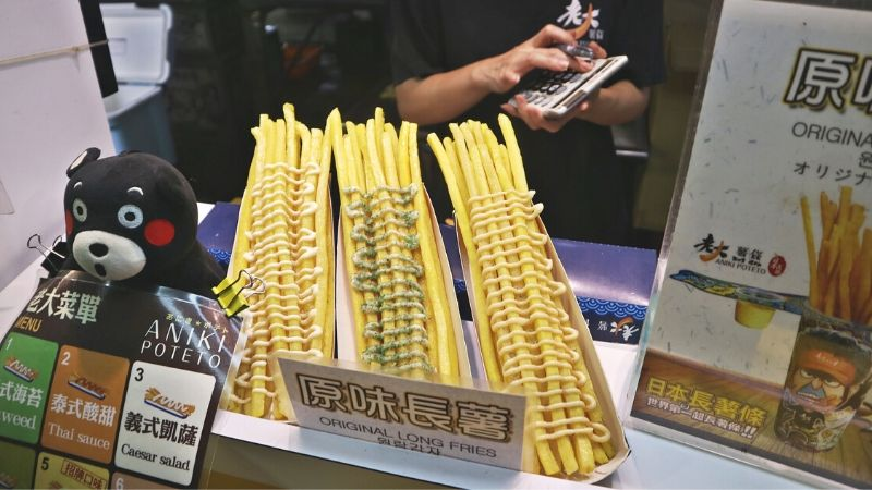 taiwanese food to try: long fries