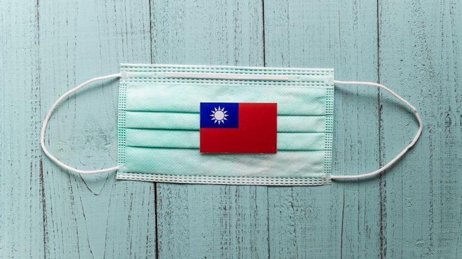 Taiwan quarantine rules