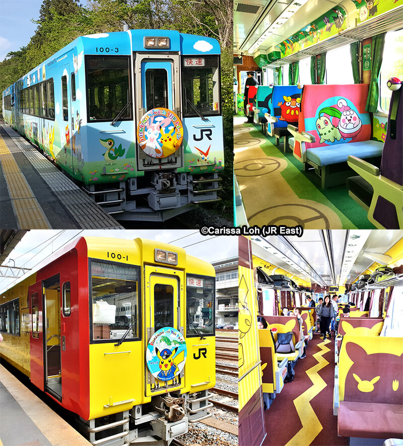 POKÉMON with YOU Train