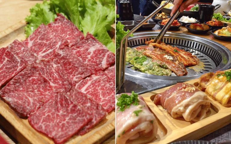 samgyupsal meat online