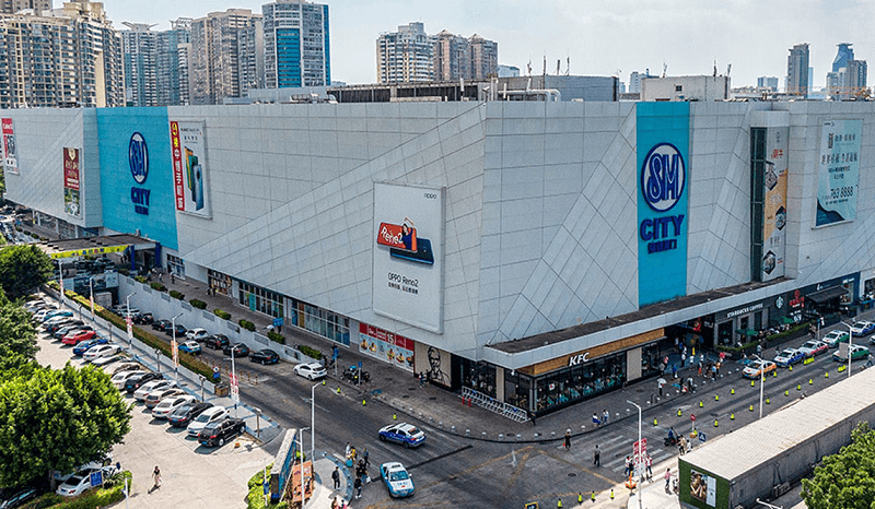 SM Malls in China
