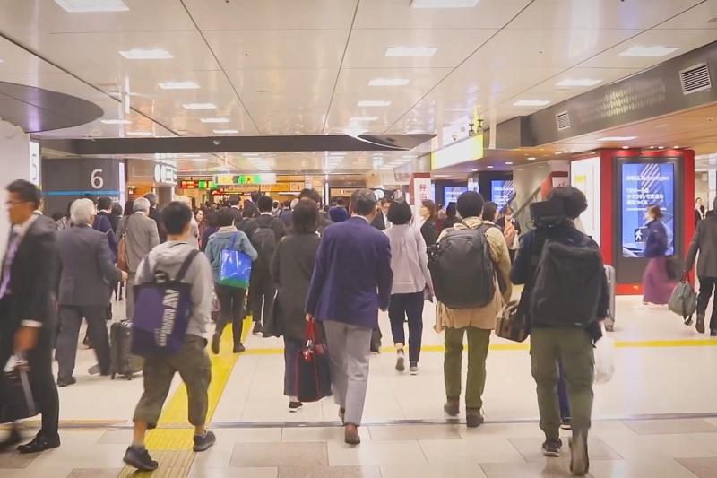 Japan Terminals