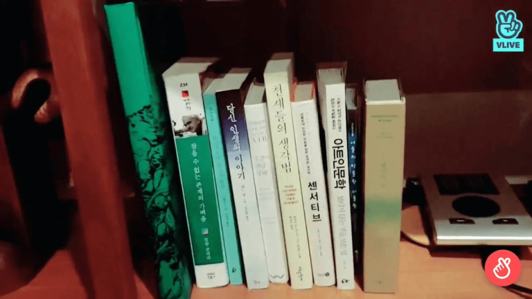 namjoon book recommendations