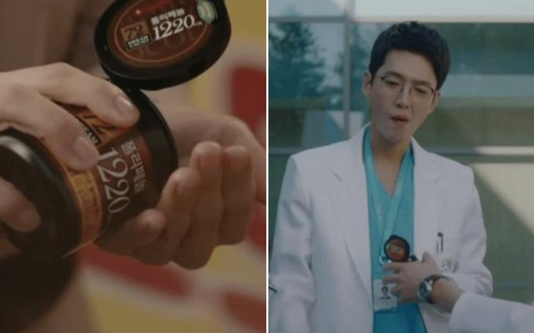 k-drama-snacks-hospital-playlist