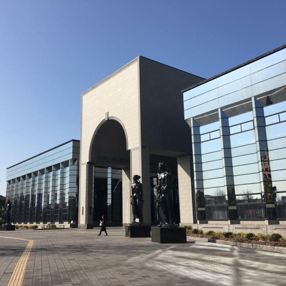 Bảo tàng Fukuoka, Nhật Bản