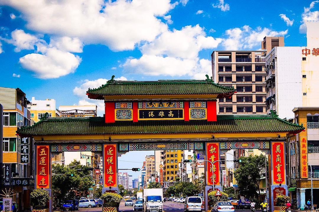 lịch trình du lịch miền nam Đài Loan