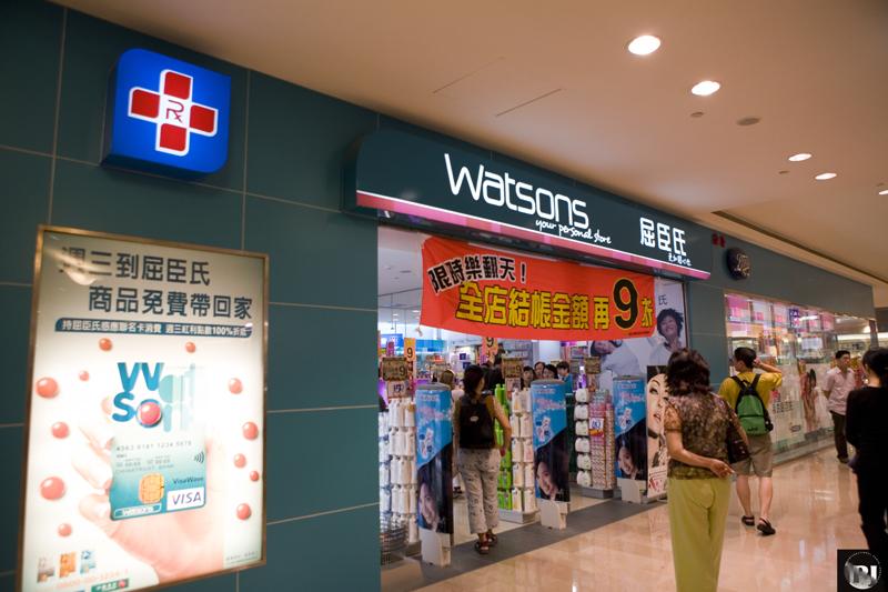 watson, cosmed mua sắm ở Đài Bắc