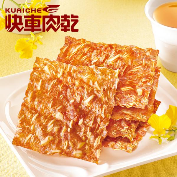 Mua Gì ở Đài Loan thịt heo khô giòn