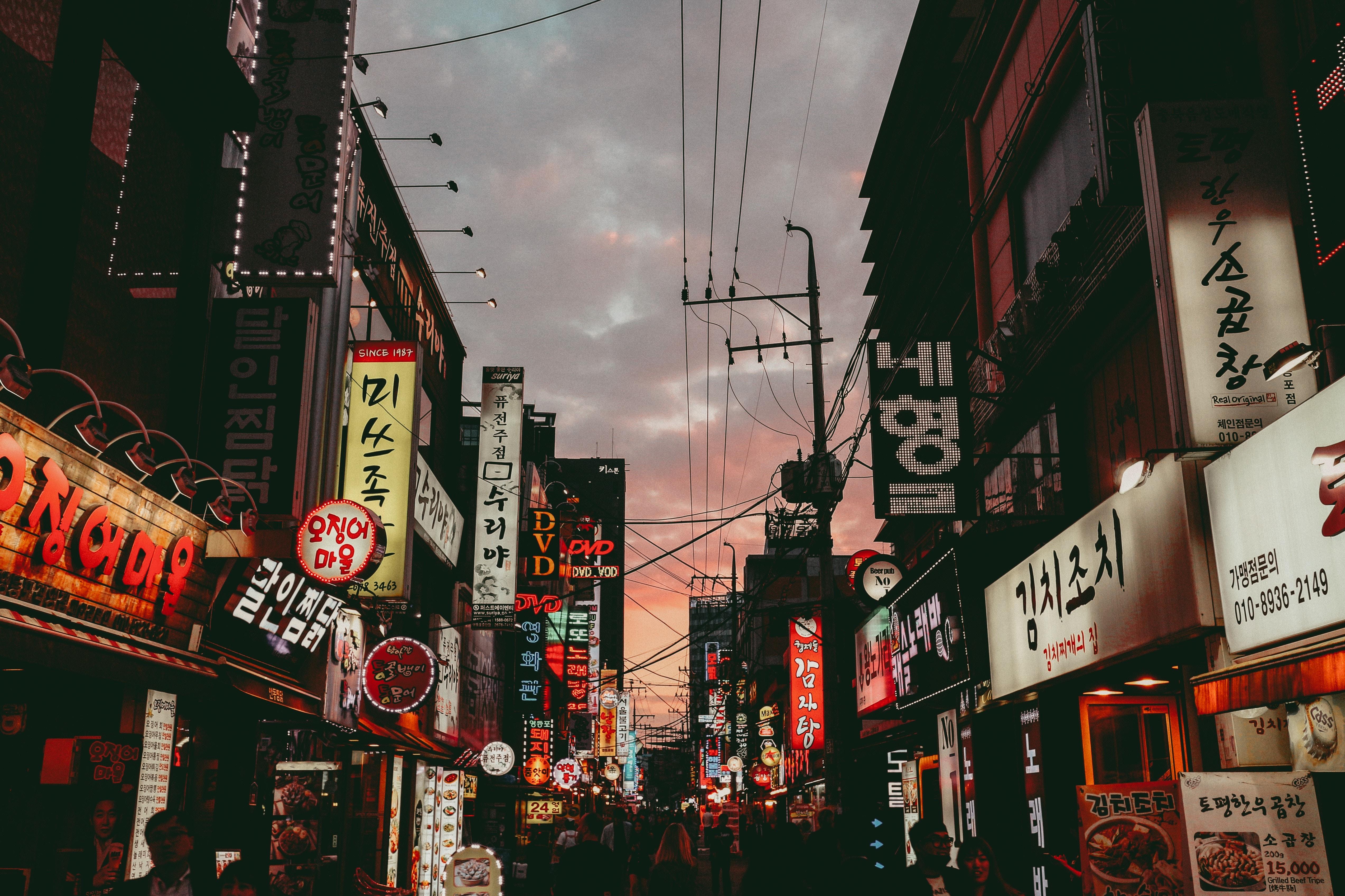 lên kế hoạch cho kì nghỉ Hàn Quốc