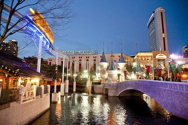Lotte World và Everland