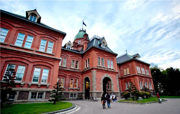Tòa Nhà Gạch Đỏ-Biểu Tượng Của Hokkaido