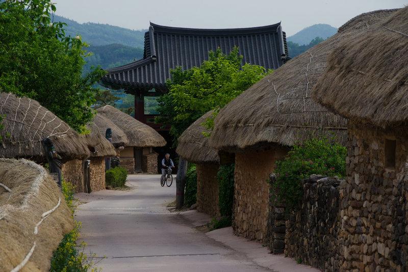 Làng dân gian Naganeupseong