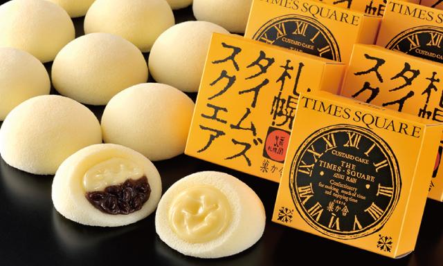 Bánh Sapporo nổi tiếng ở Hokkaido