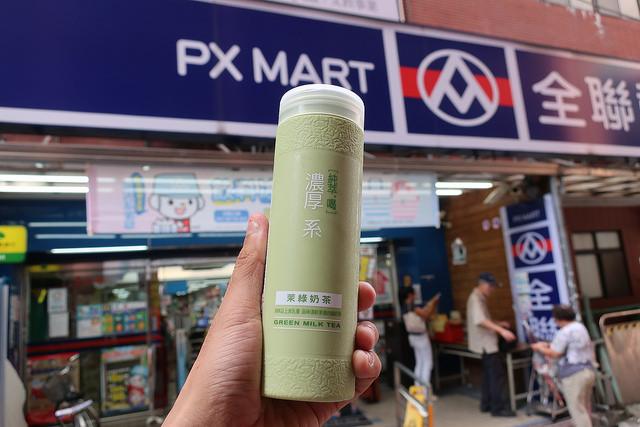 mua gì khi du lịch Cao Hùng - Trà sữa