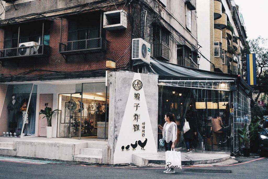 Khu mua sắm Zhongxiao Dunhua