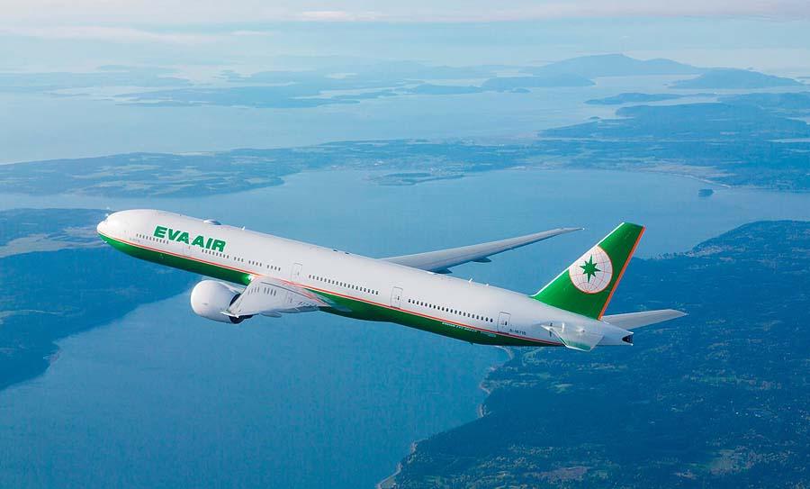 EVA-Airlines đình công