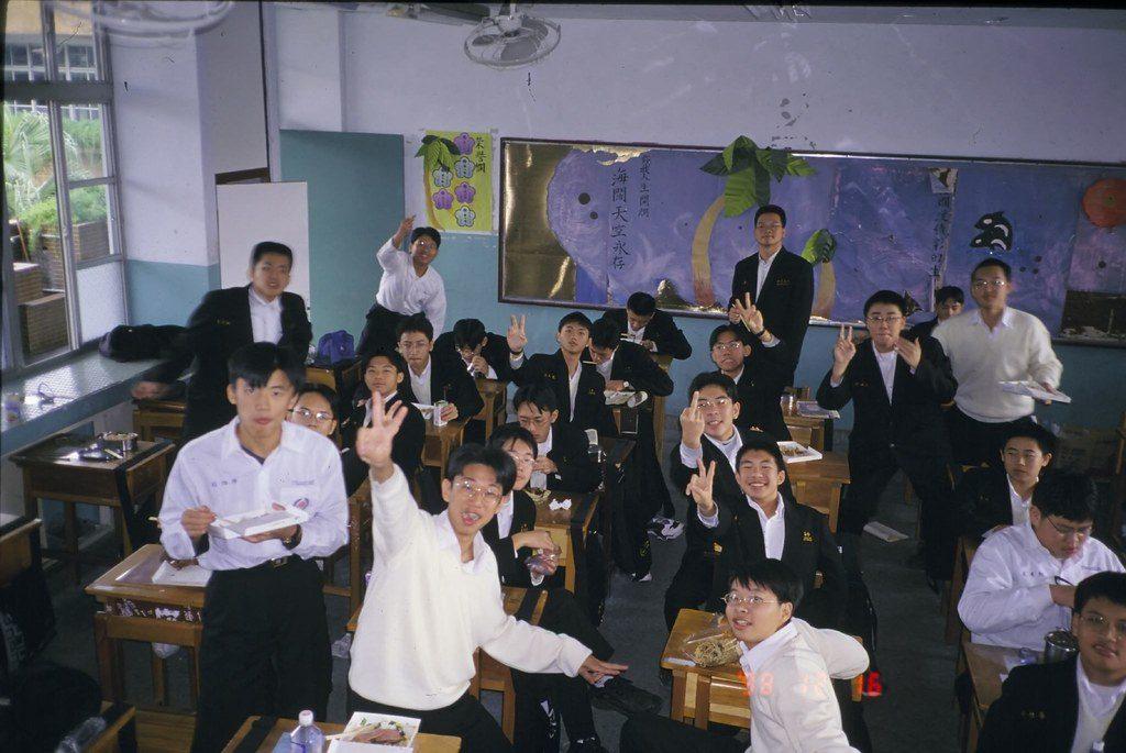 Đảng Tiến Bộ Dân Chủ Đài Loan