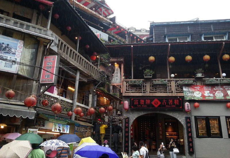 Làng cổ Jiufen (Cửu Phần) Đài Loan