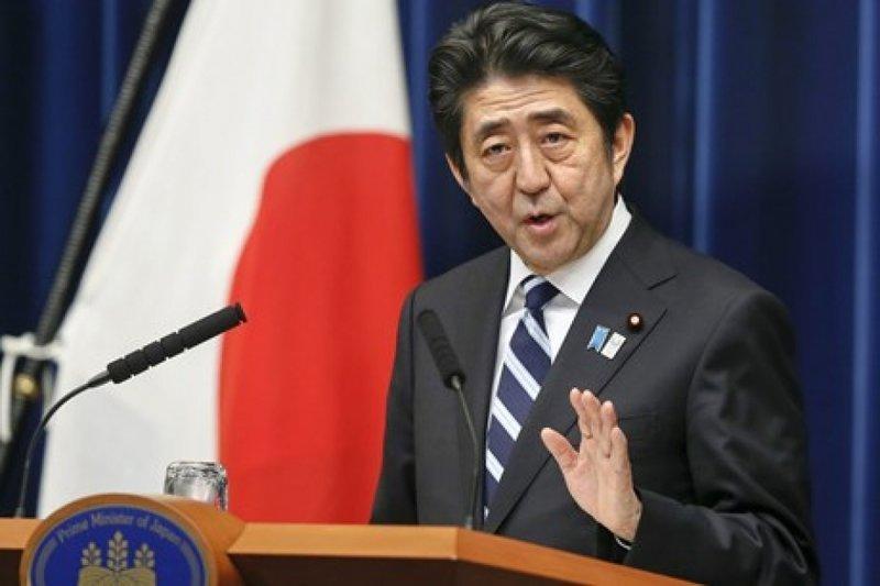 Thủ tướng Nhật Bản