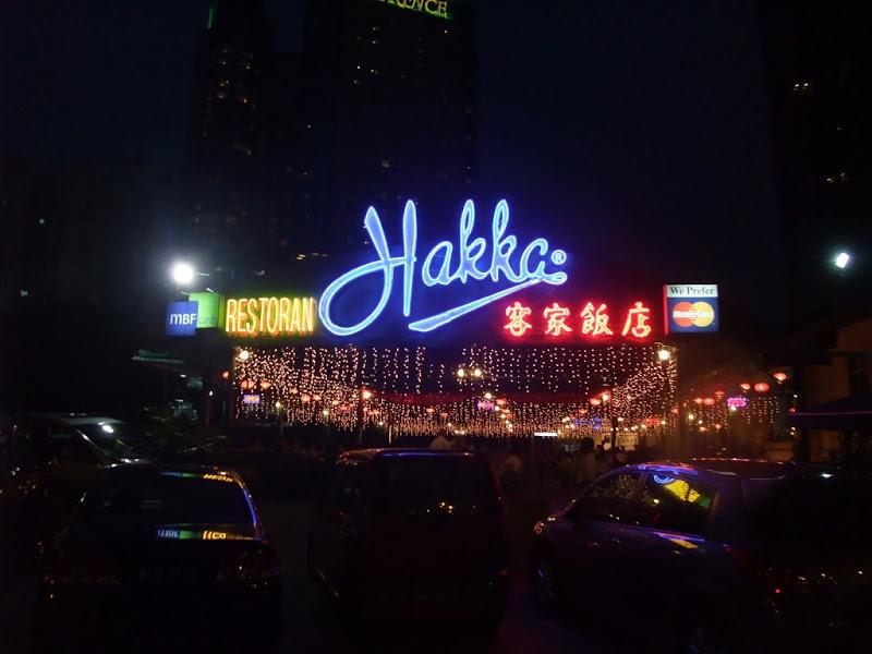 Nhà hàng Hakka