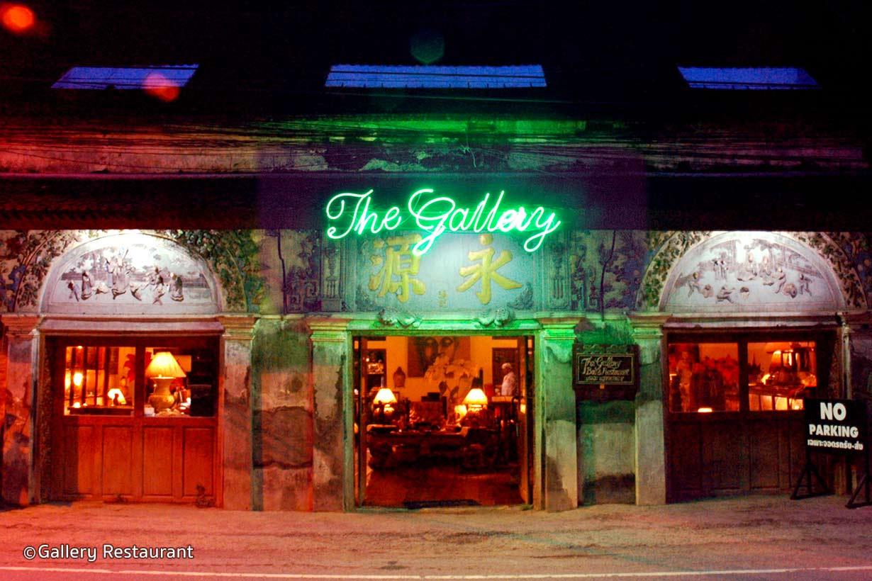 Nhà hàng The Gallery