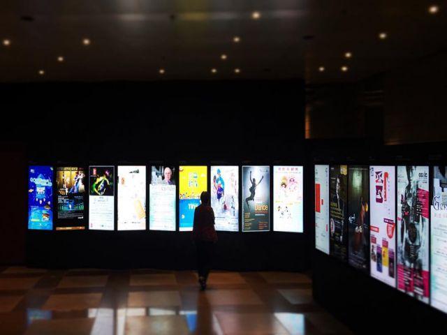 Liên hoan nghệ thuật Hong Kong
