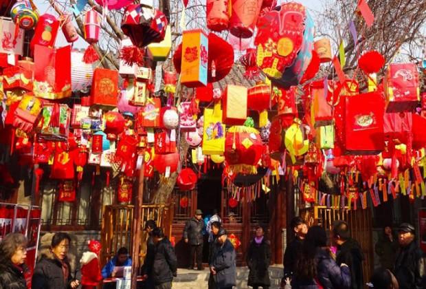 Lễ hội ở Trung Quốc