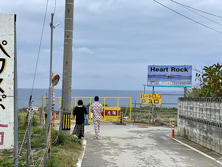 Cẩm nang du lịch Okinawa