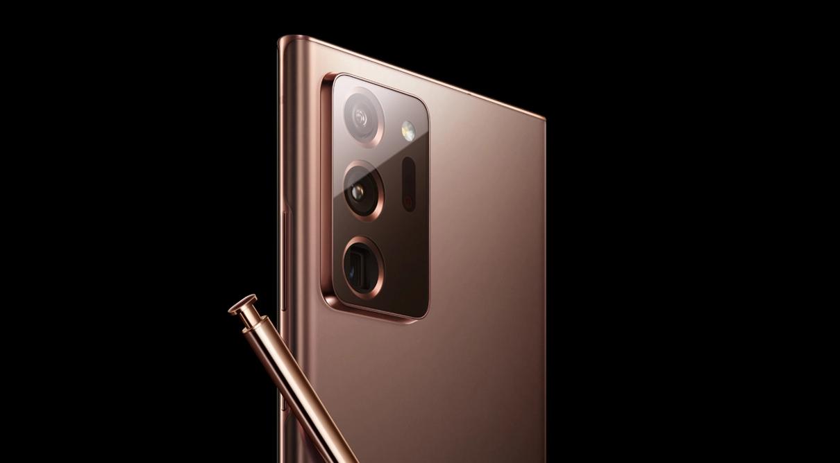 Galaxy Note 2021
