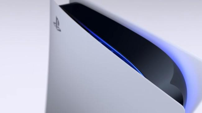 bunyi bising PS5