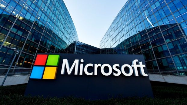 Microsoft SolarWinds