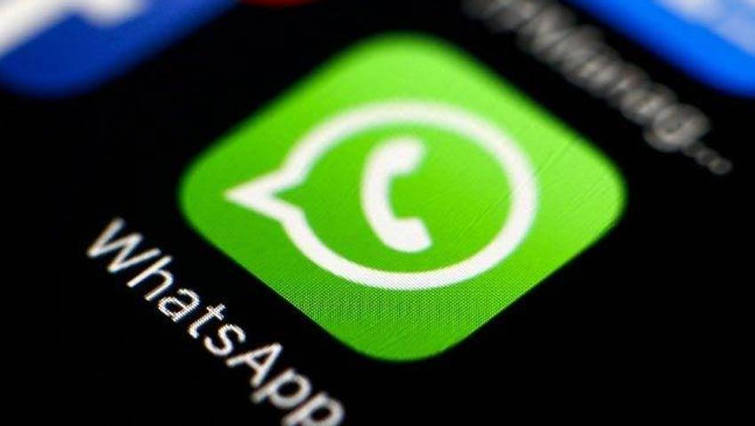 polisi baru WhatsApp