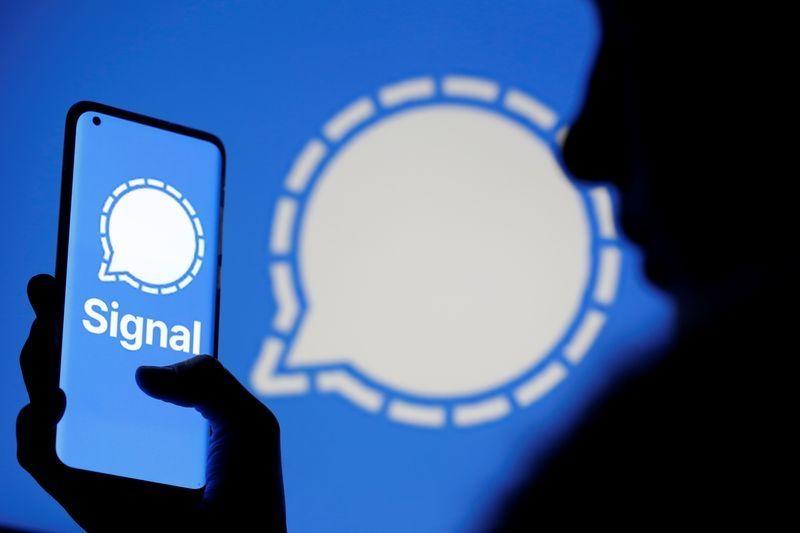 aplikasi signal ada masalah teknikal