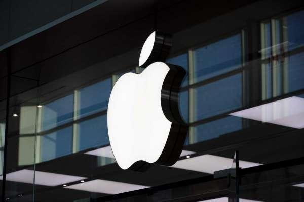 Apple Telegram App Store