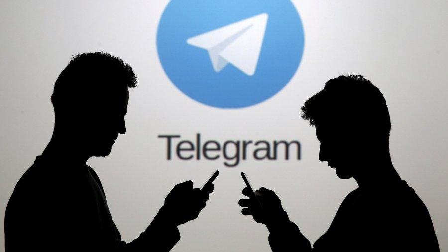 Telegram padam saluran