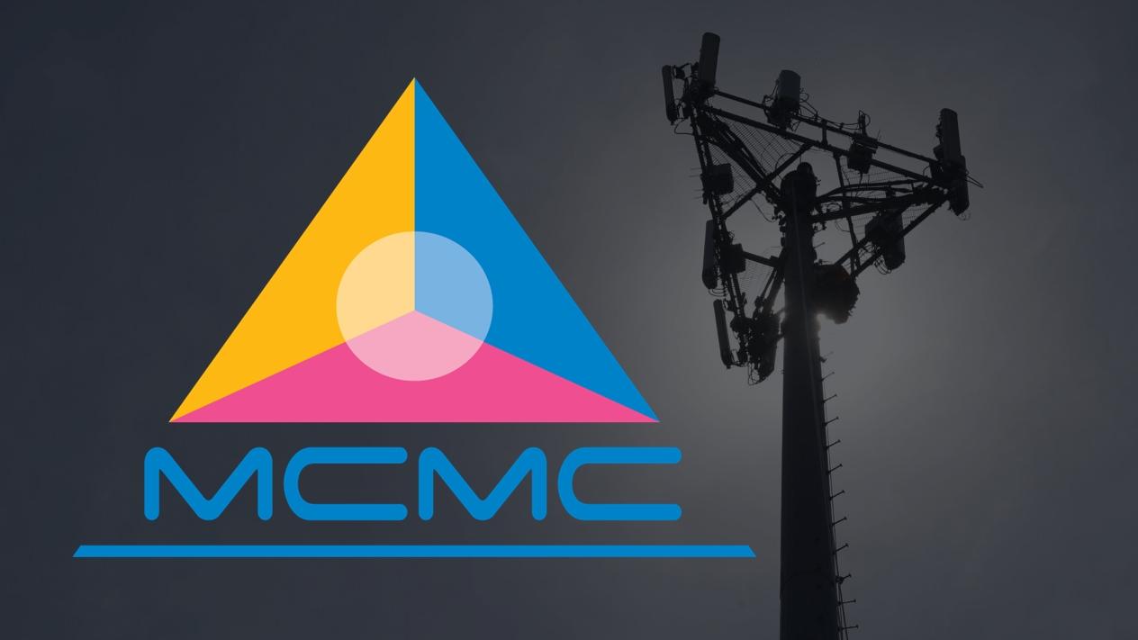aduan MCMC 24 jam