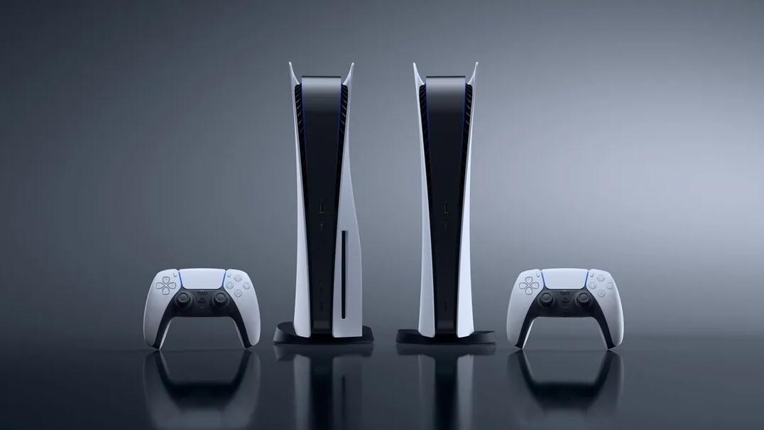 Sony PS5 Shopee