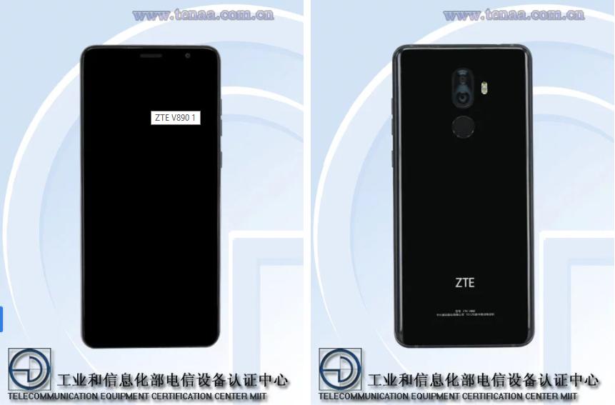 ZTE V890
