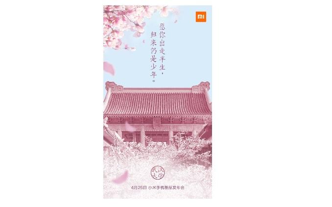 Xiaomi Mi 6X event invite