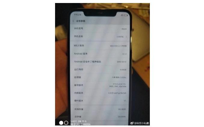 Xiaomi Mi 7 and 7 Plus leaked