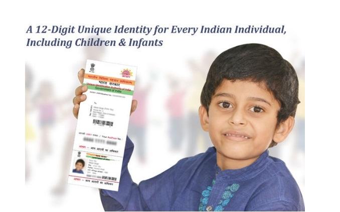 Aadhaar card not mandatory for getting a new SIM card